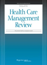 Ambulatory Surgery Centers and General Hospitals Competition: Entry Decisions and Strategic Choices